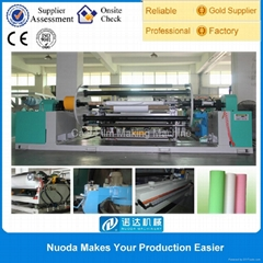 Hot Melt PE Film Laminating Machine