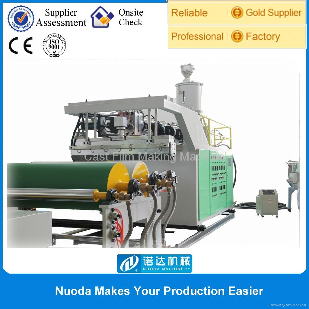 Quanzhou Degradeable LDPE film machine for agriculture film  3