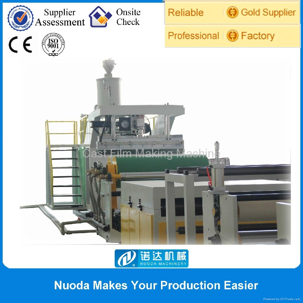 Quanzhou Degradeable LDPE film machine for agriculture film  5