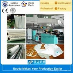 Medical Hygiene Membrane Extruding Machine