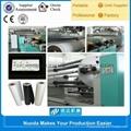 Manufacturing PEVA Membrane with Corona Treatment