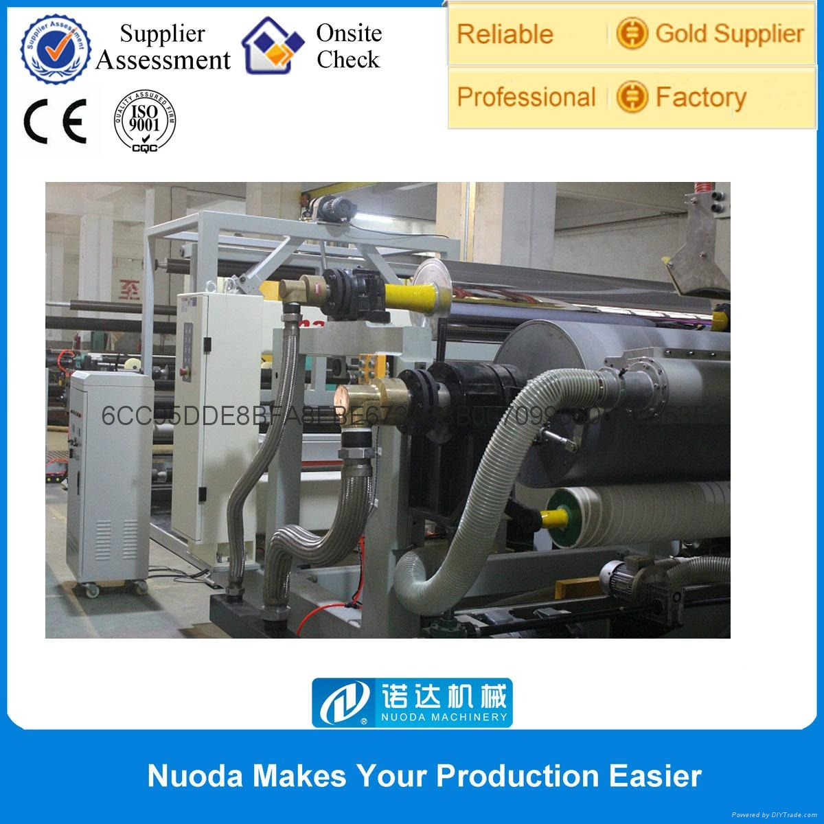 Perforated Film Machine for Sanitary Napkins 9