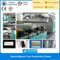 PE and Kraft Paper Extrusion Coating and