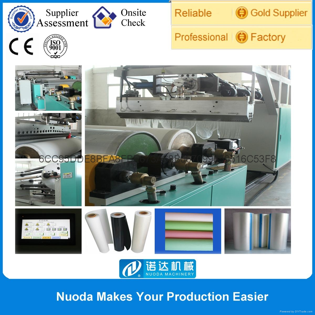 extruder for the production of PE pet pad film  8