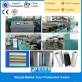 extruder for the production of PE pet pad film  1
