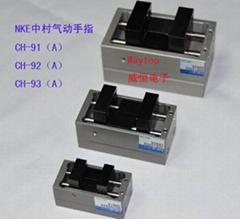NKE气动手指CH93(A)