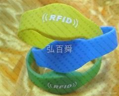 RFID识别手环