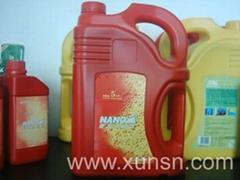 fuel saving additive