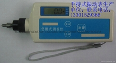 Electrical Eddy Current Transducer
