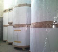 one side coated duplex board grey back supplier