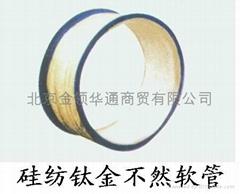 硅紡鈦金不燃軟管
