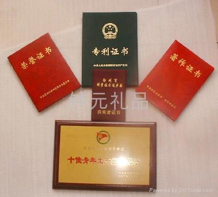 西安荣誉证书制作 1