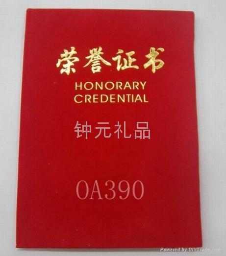 西安榮譽証書製作 4