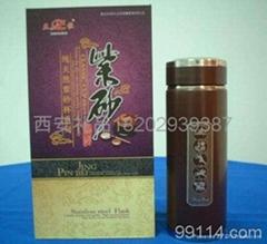 西安紫砂杯刻字