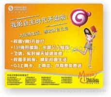 西安免费设计广告鼠标垫
