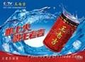 西安免费设计广告鼠标垫   2