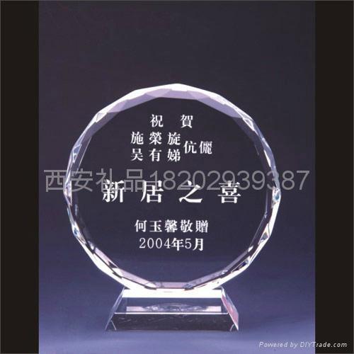 西安雕刻水晶奖杯定制 4