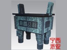 西安開業大鼎工藝品  1