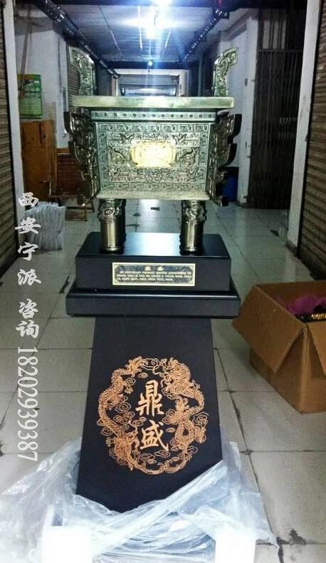 西安開業大鼎工藝品  2