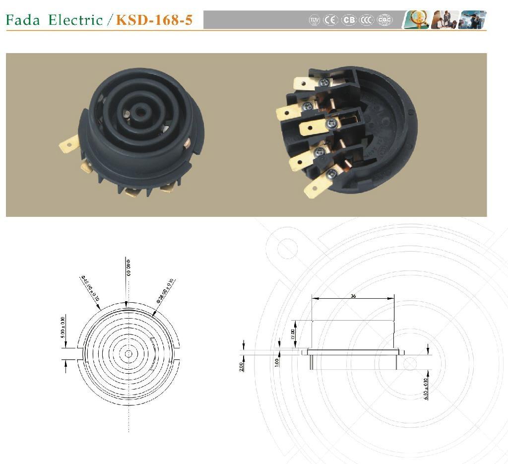 智能水壺KSD-168-5 連接器 2