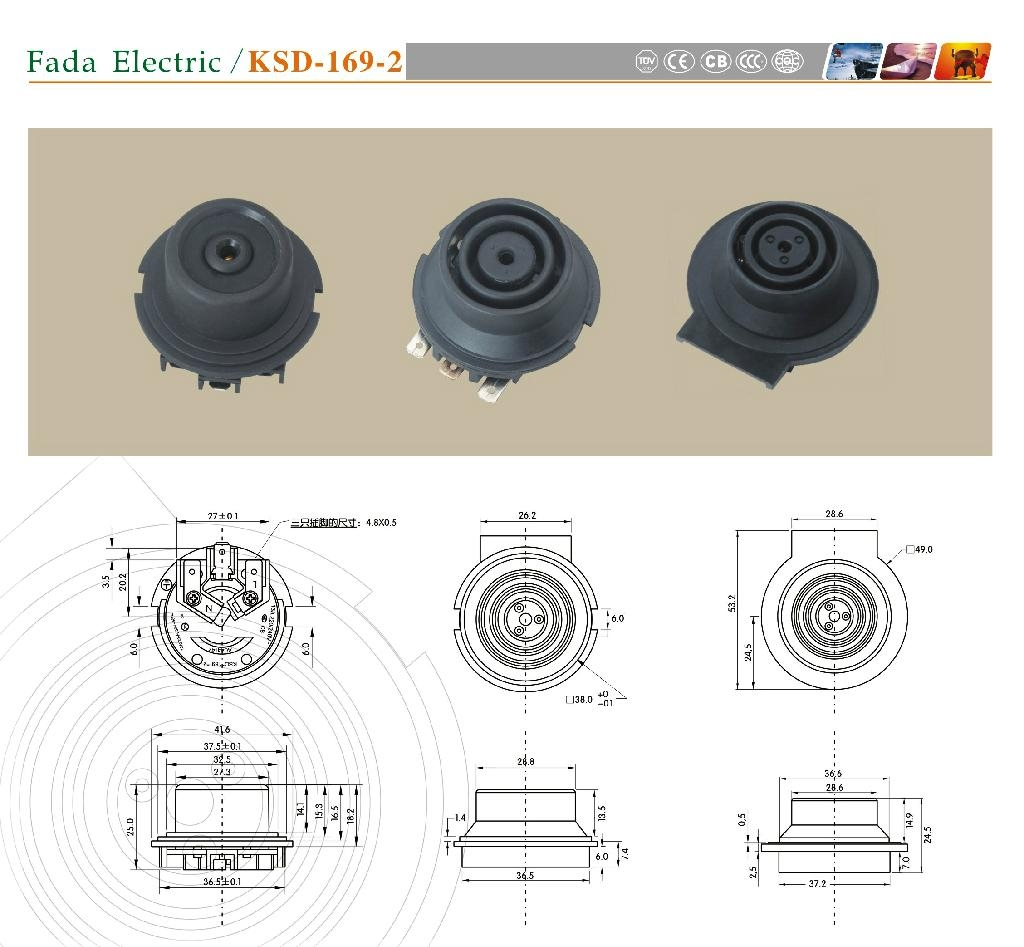 发达电器 电热水壶温控器 5