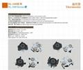 發達電器電熱水壺溫控器 2