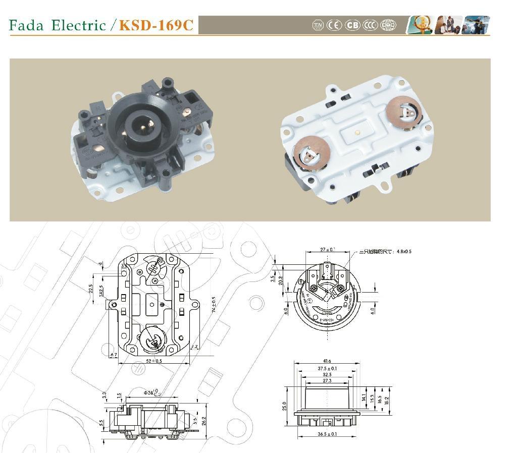 電熱水壺溫控器 1