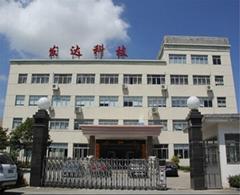 樂清市發達電器有限公司
