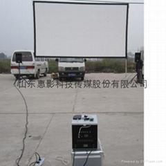 供應農村露天便攜式高清數字電影一體機機