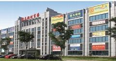 Shanghai Ruima Iron & Steel Co., Ltd