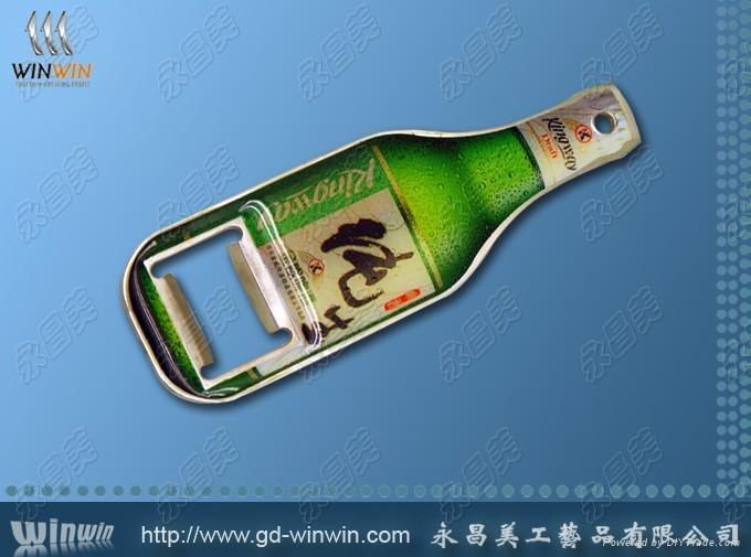 酒類企業贈送禮品開瓶器 2