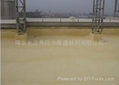 喷涂聚氨酯屋面防水保温材料