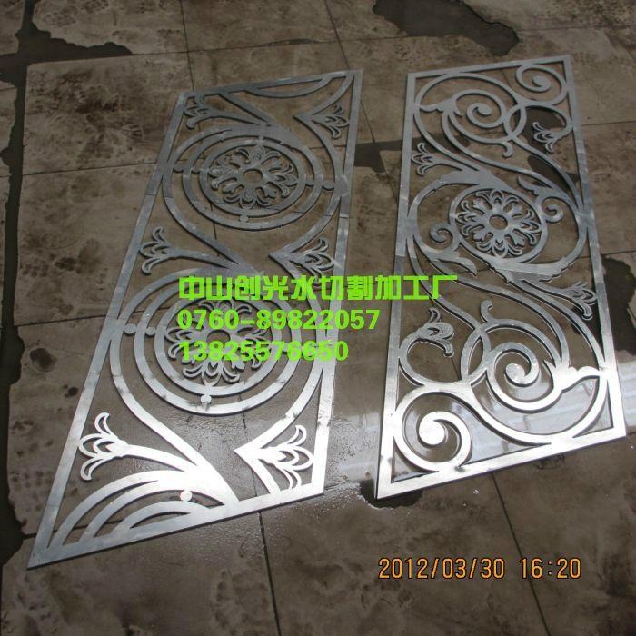 铝板水切割加工  3