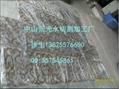 铝板水切割加工  1