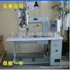 供應衝鋒衣針孔處防水處理,壓膠機