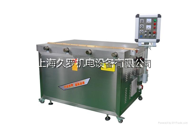 柔性防護罩焊接機 1