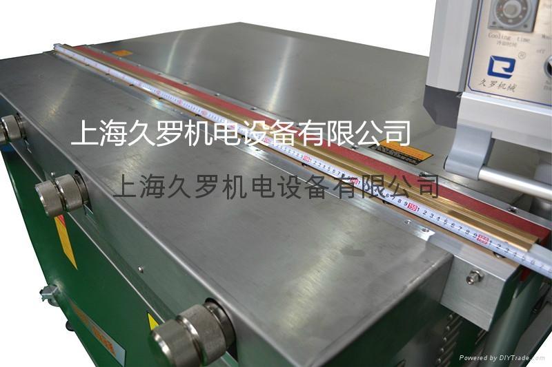 柔性防護罩焊接機 2