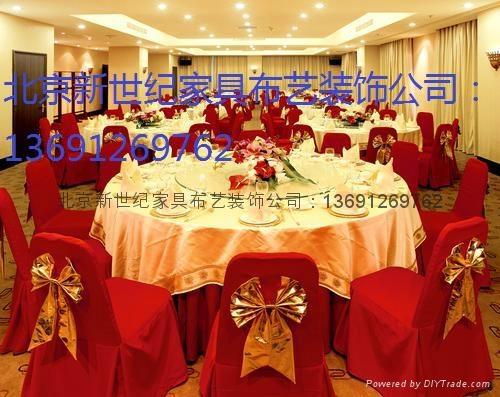 北京餐厅椅子套酒店椅子套定做沙发套办公室遮光窗帘 3