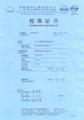 GiJCY-0618C微电机检测仪30v 5