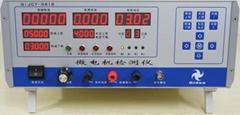 微電機檢測儀GiJCY-0618-B+