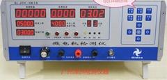 GiJCY-0618-A微電機檢測儀