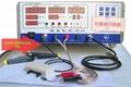 微电机检测仪B 3