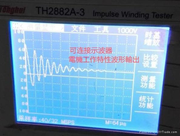 微电机检测仪GiJCY-0618-30A 2