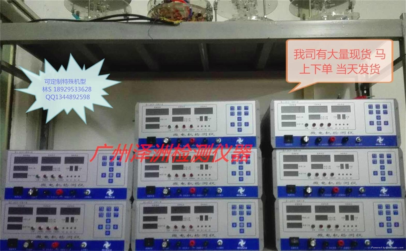 微电机检测仪GiJCY-0618-30A 4