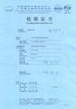 GiJCY-0618-A+微电机检测仪增强型10v 5