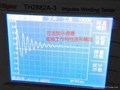 GiJCY-0618-A+微电机检测仪增强型10v 4