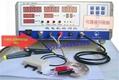 GiJCY-0618-A+微电机检测仪增强型10v 2