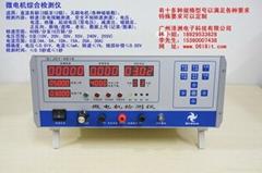 GiJCY-0618-10A微電機檢測儀大電流型