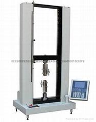 YG026HL拉链综合强力试验机