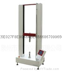 YG026HL拉链综合强力试验机 2